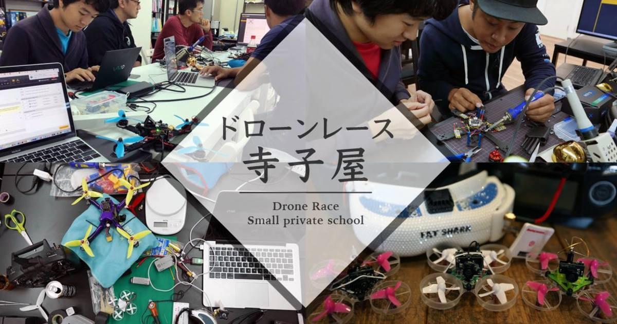 YOKOTA Atsushiの教室ページの見出し画像