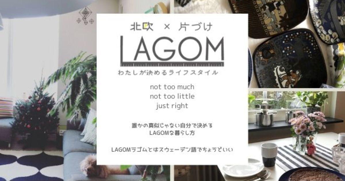 新倉 暁子の教室ページの見出し画像
