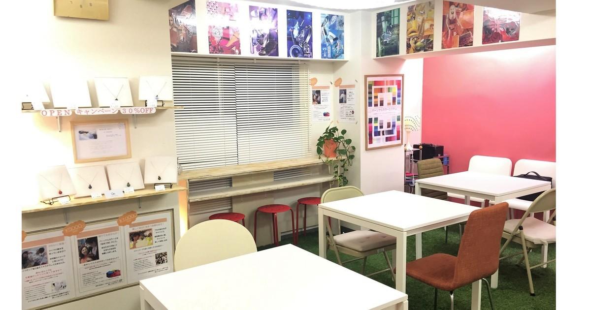 色彩情報空間カラセレクト-カラフルライフのススメ教室ページの見出し画像