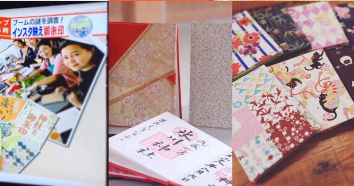 大城 周子の教室ページの見出し画像