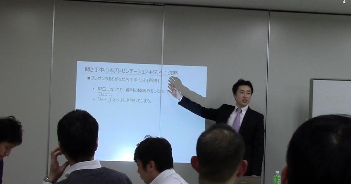 橋本 歌麻呂の教室ページの見出し画像