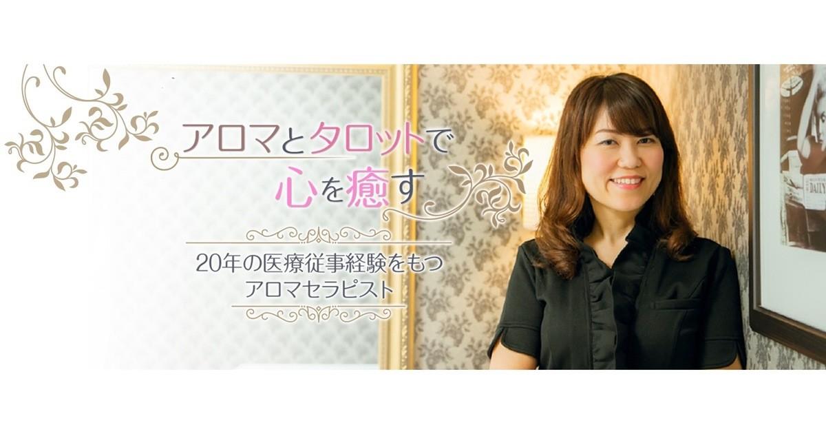 小島 淳子の教室ページの見出し画像