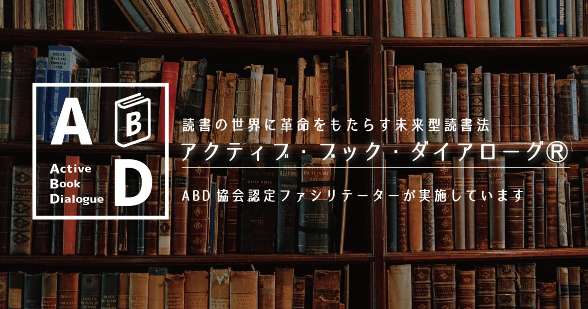 藤谷 真利子の教室ページの見出し画像
