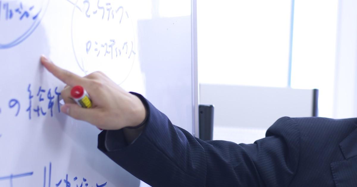 中村 亮一の教室ページの見出し画像