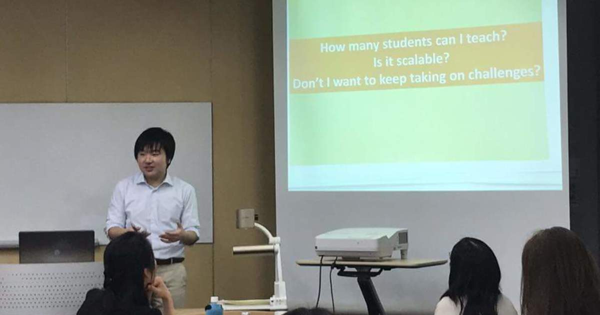 伊藤 紀行の教室ページの見出し画像