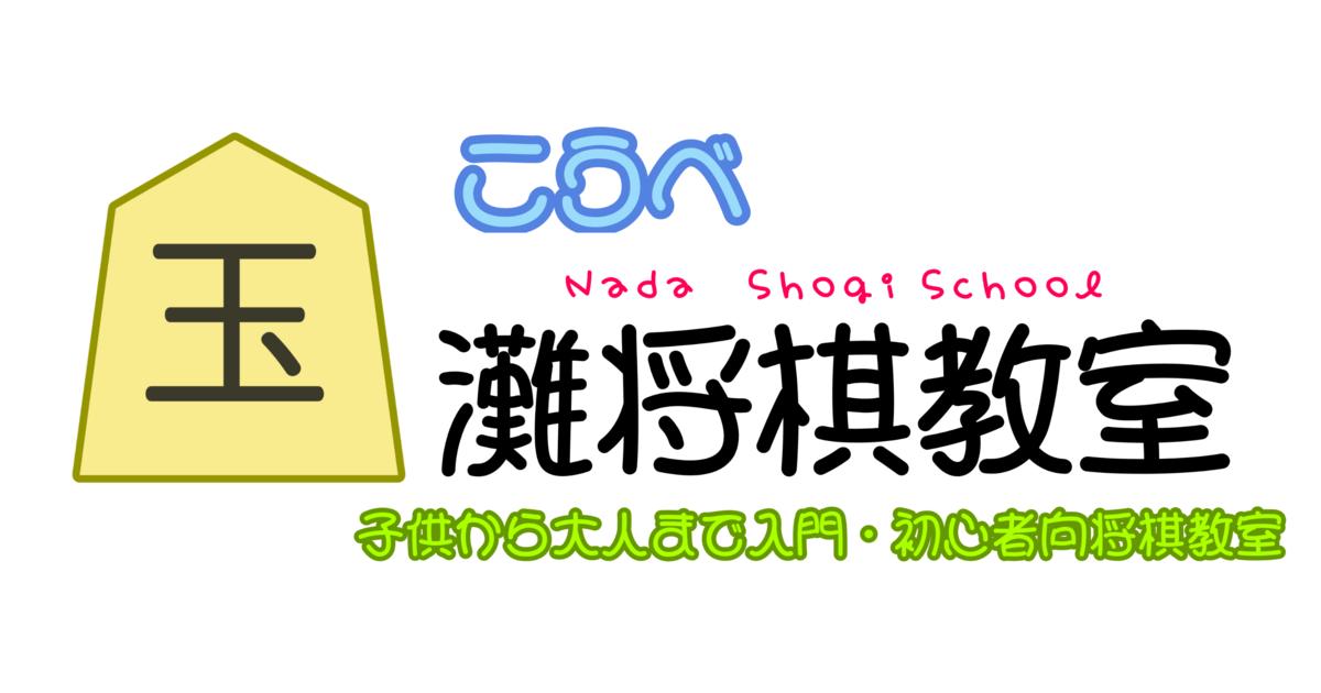宮崎 真耶の教室ページの見出し画像