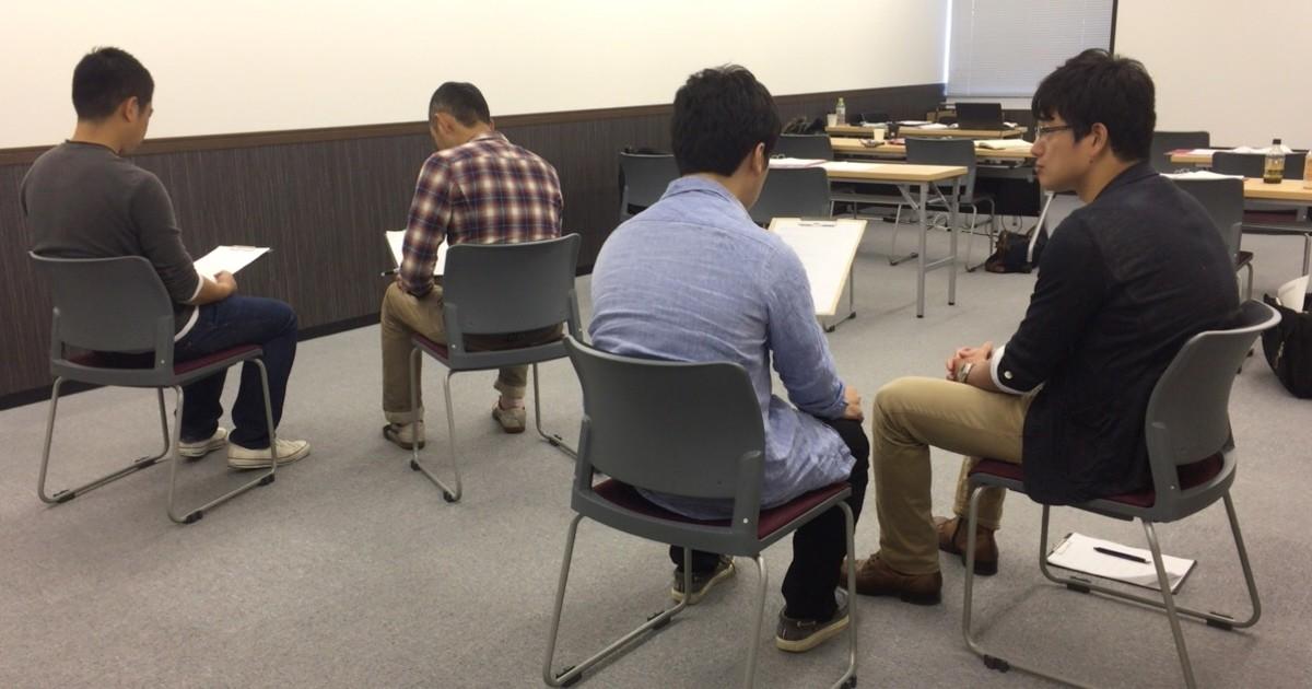 山田 ミナの教室ページの見出し画像