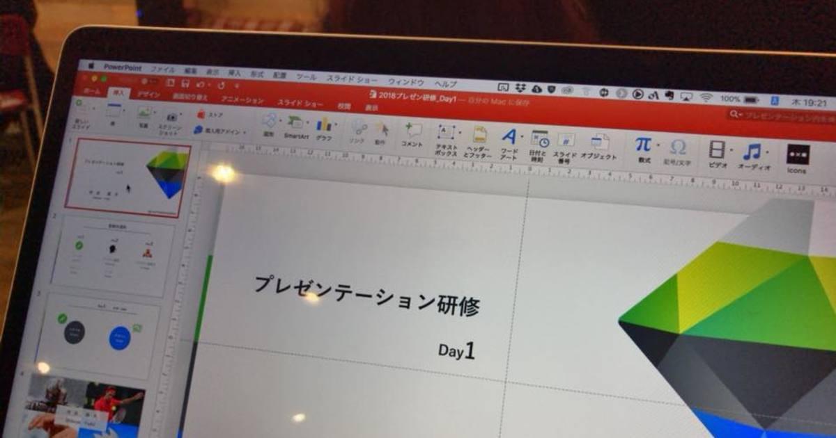 渋谷 雄大の教室ページの見出し画像