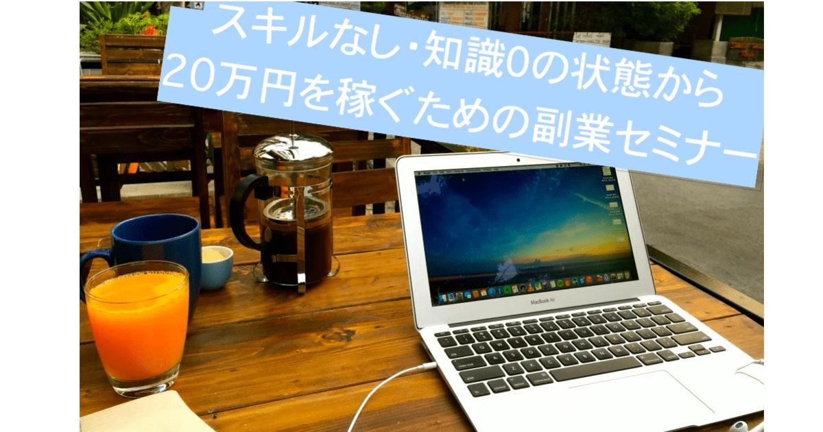松村 明の教室ページの見出し画像