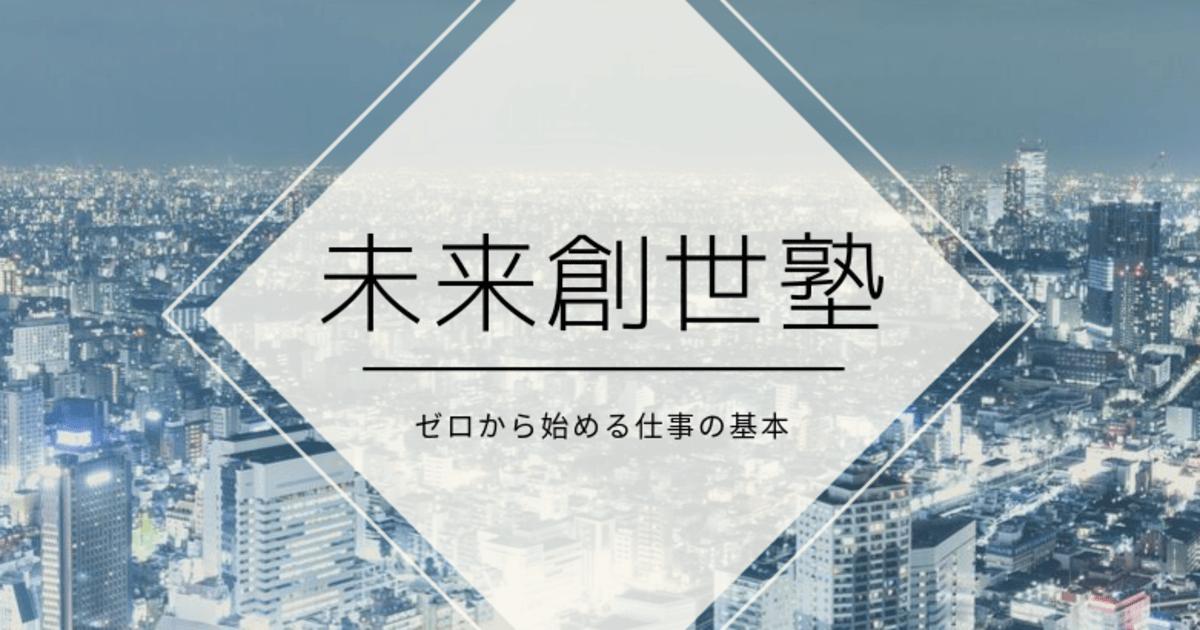 岩田 光洋の教室ページの見出し画像