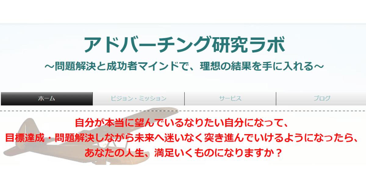 ino yousukeの教室ページの見出し画像