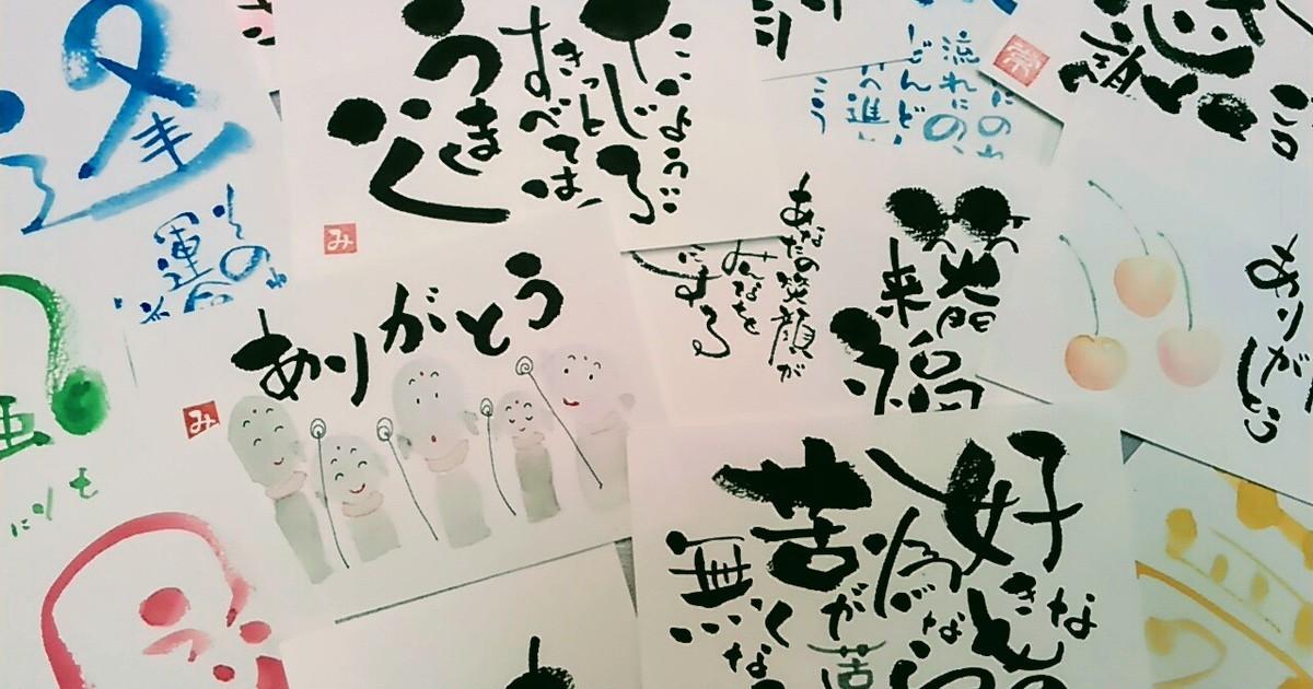 常世田 美紀の教室ページの見出し画像