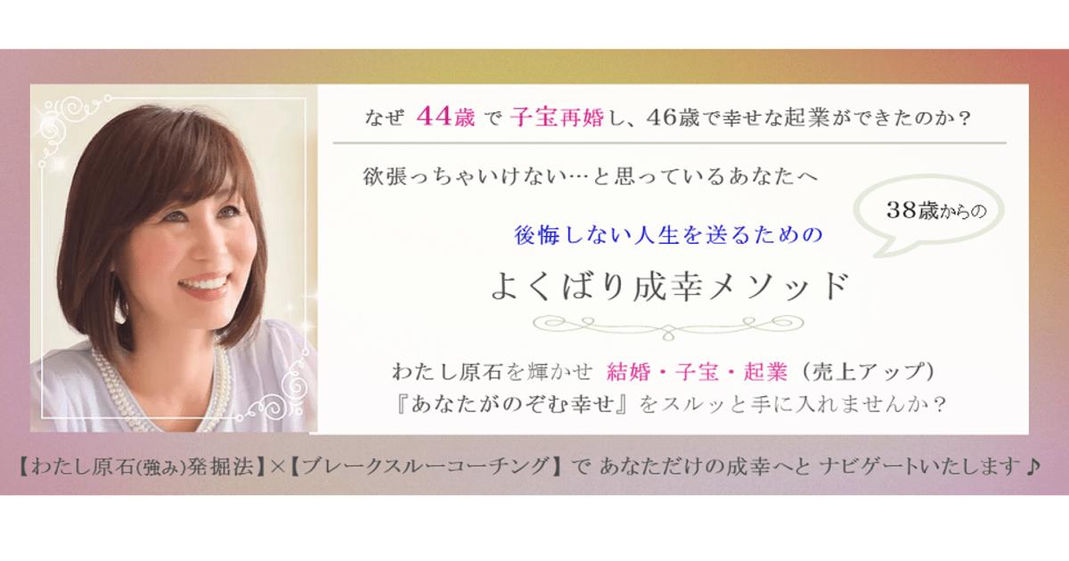 津呂 眞智子の教室ページの見出し画像