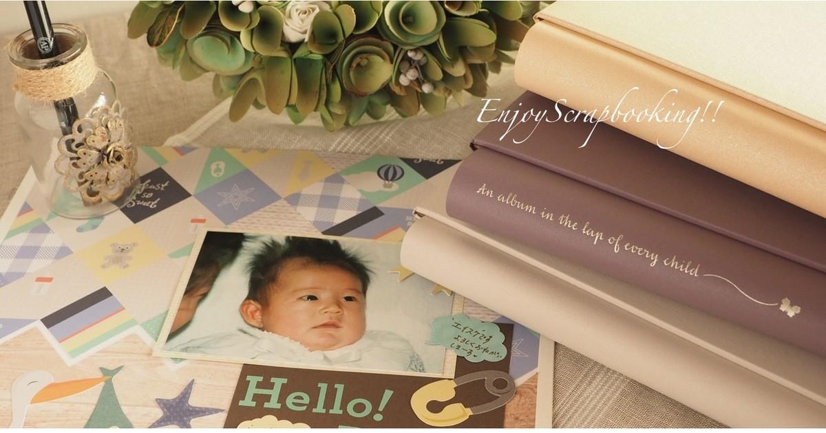櫻井 有希の教室ページの見出し画像