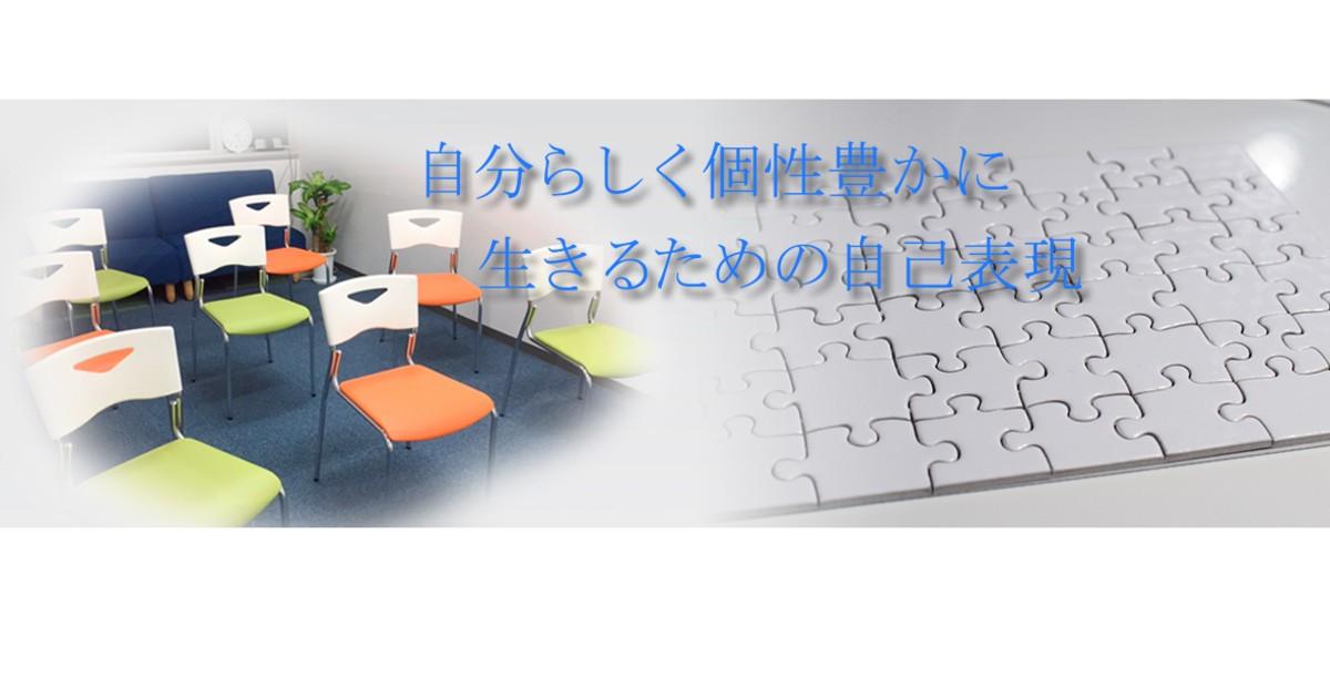 浦野 いずみの教室ページの見出し画像