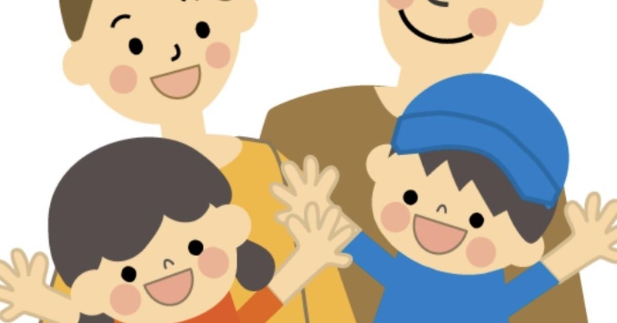 寺岡 久美子の教室ページの見出し画像