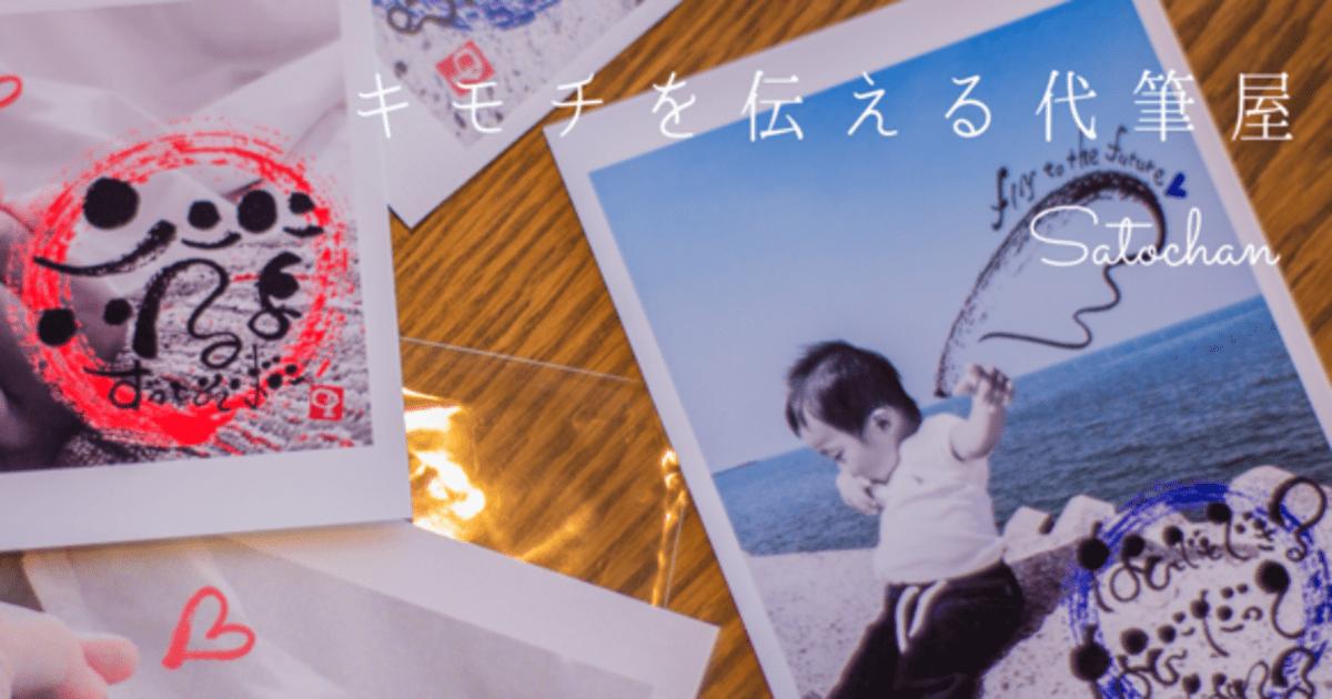 新藤 里恵(さとえ)の教室ページの見出し画像