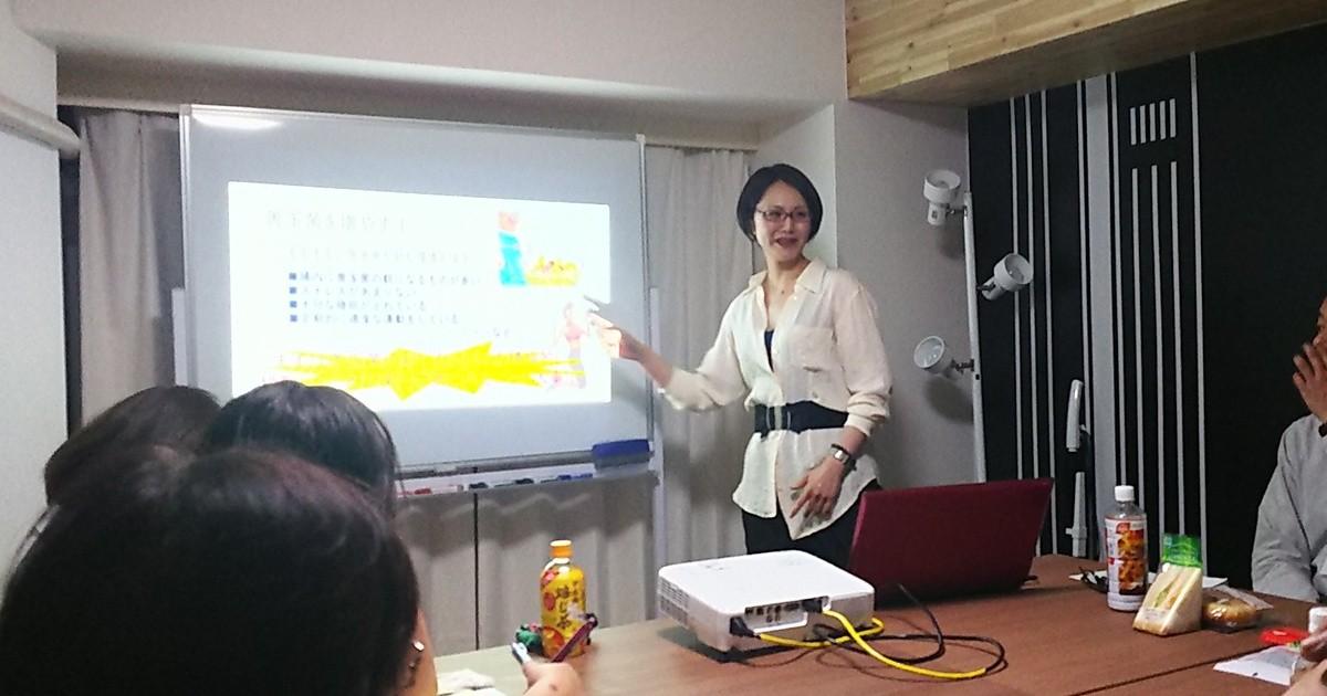 谷川 恵美の教室ページの見出し画像