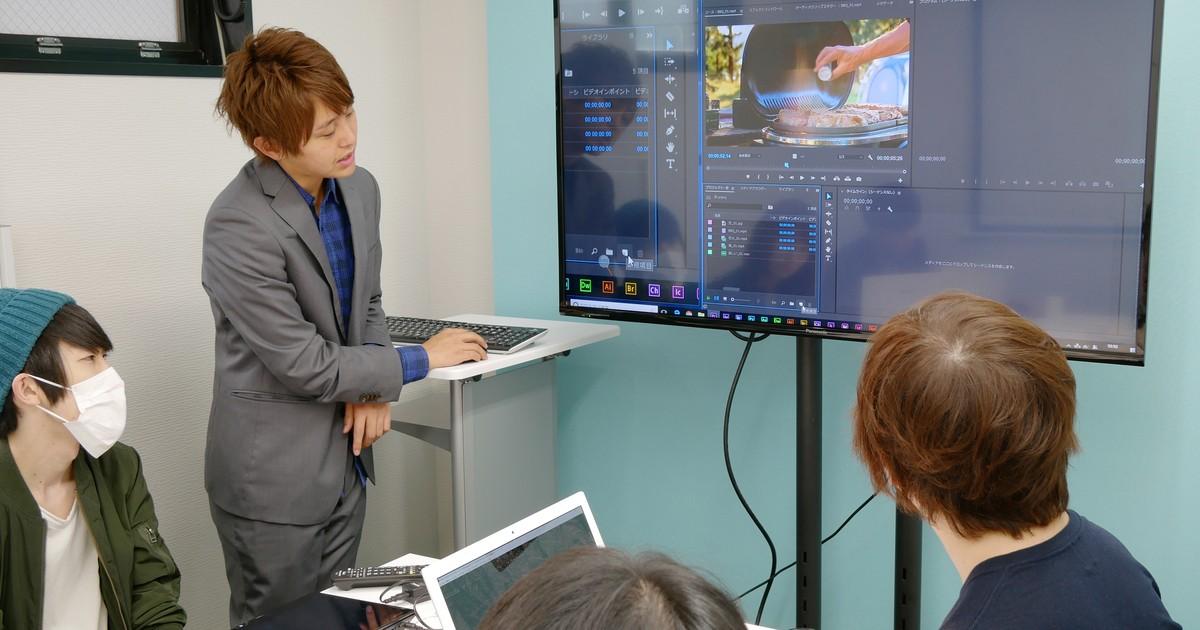 田口 昴の教室ページの見出し画像