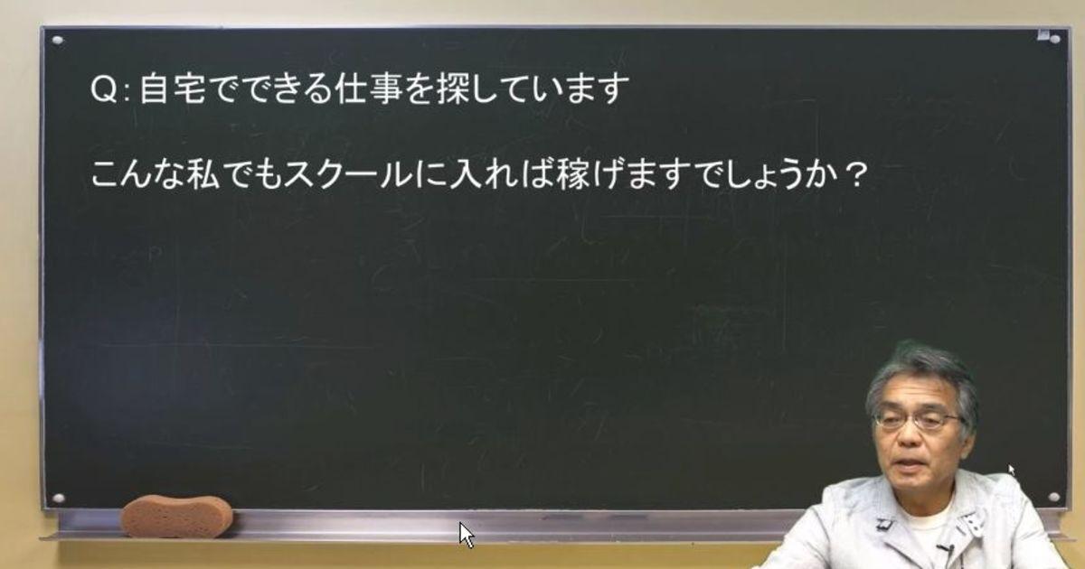 田斉 健輔の教室ページの見出し画像