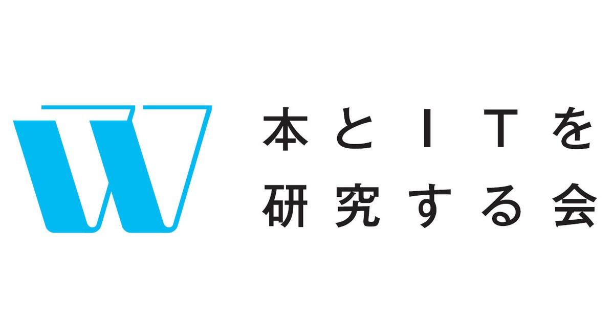三津田 治夫の教室ページの見出し画像