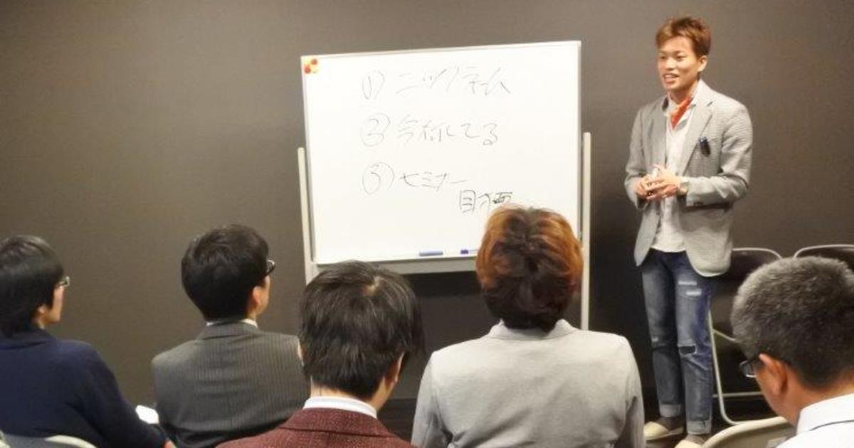 佐々木 和也の教室ページの見出し画像