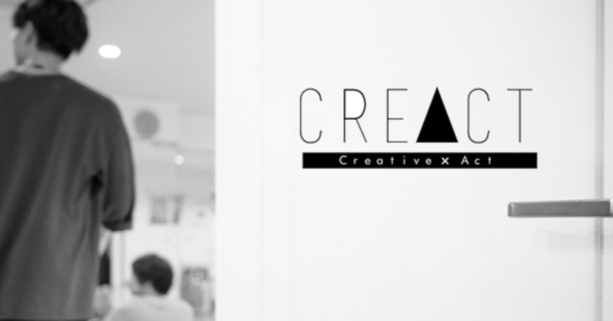 役者の為のトレーニングスタジオ「CREACT クリアクト」-クリアクト教室ページの見出し画像