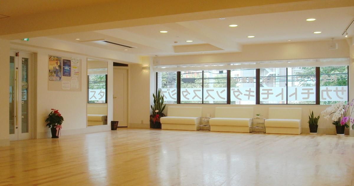 サカモトトモキ・ダンススタジオ-サカモトトモキ・ダンススタジオ教室ページの見出し画像