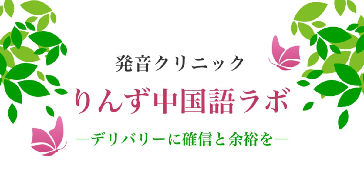 井田 綾の教室ページの見出し画像