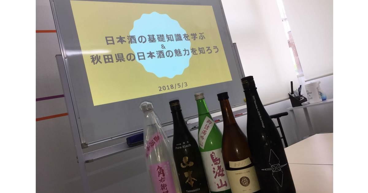 yuichi haradaの教室ページの見出し画像