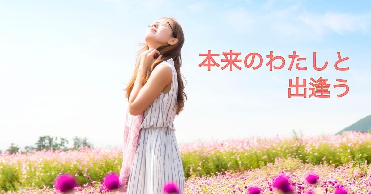 山田 陽子の教室ページの見出し画像