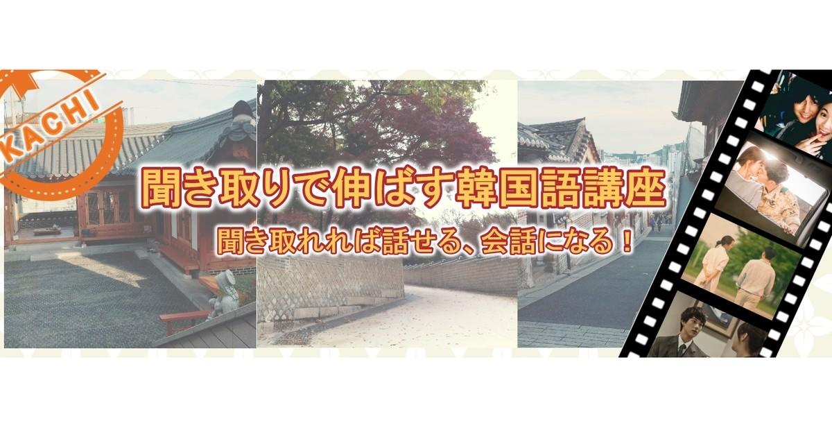 Bessho Takashiの教室ページの見出し画像