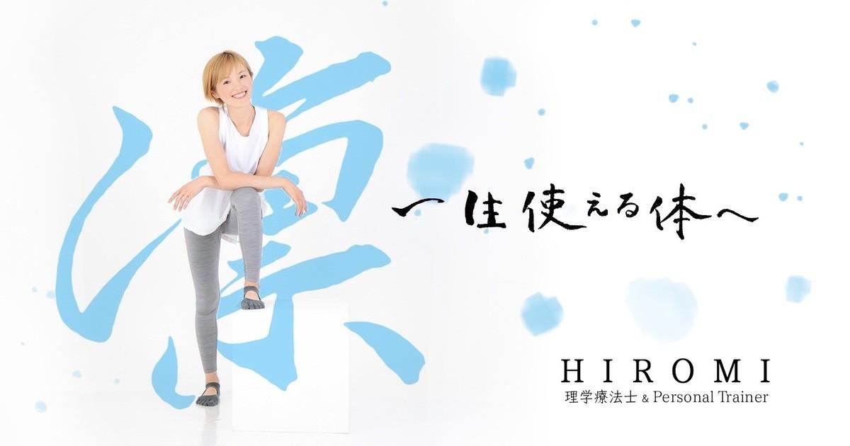 清永 宏美の教室ページの見出し画像