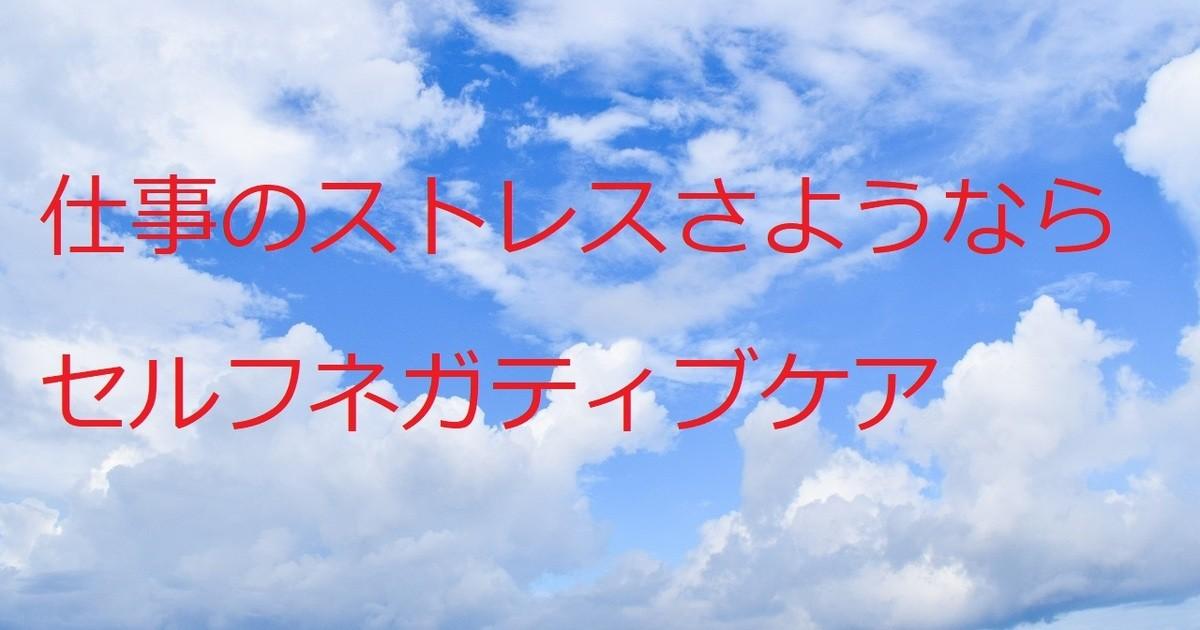 岡本 年弘の教室ページの見出し画像
