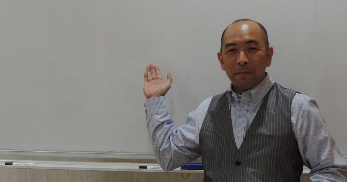 舛谷 圭介の教室ページの見出し画像