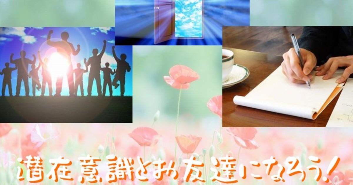 青木 皇司の教室ページの見出し画像