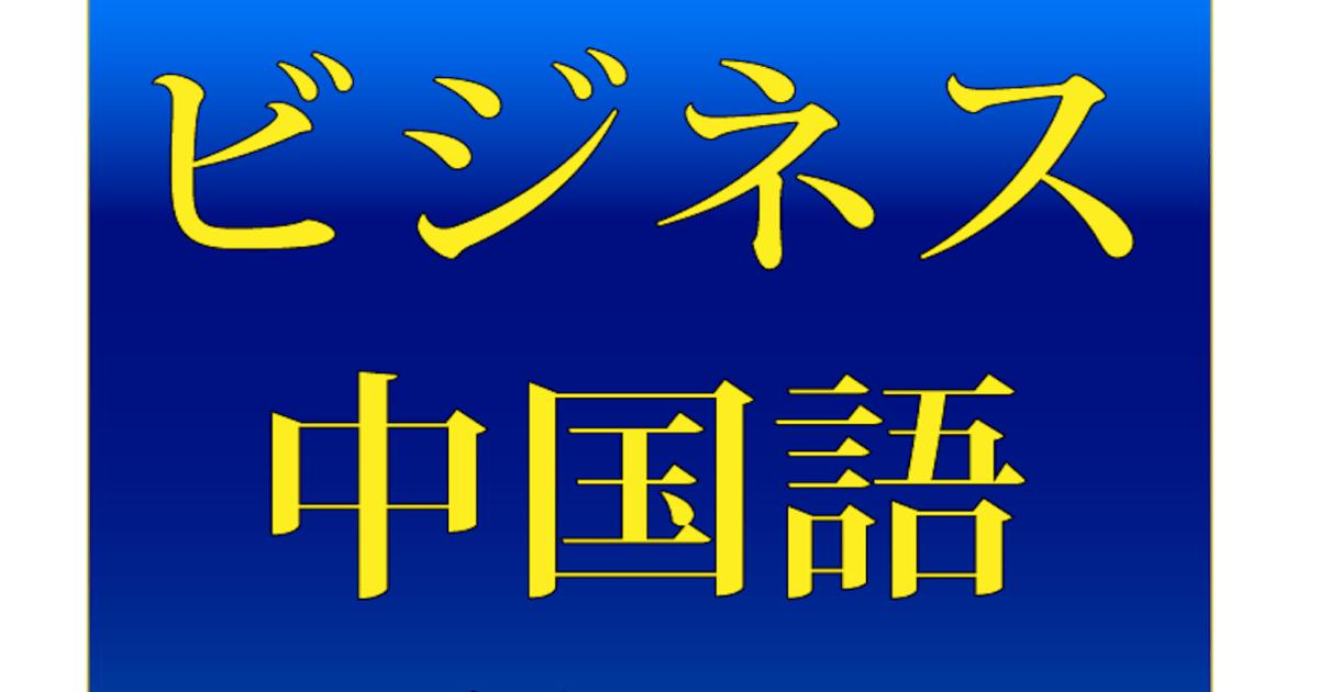 廣部 久美子の教室ページの見出し画像