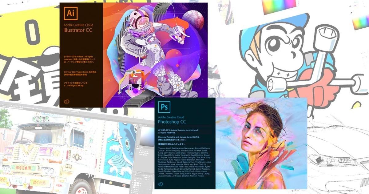 多田 誠の教室ページの見出し画像