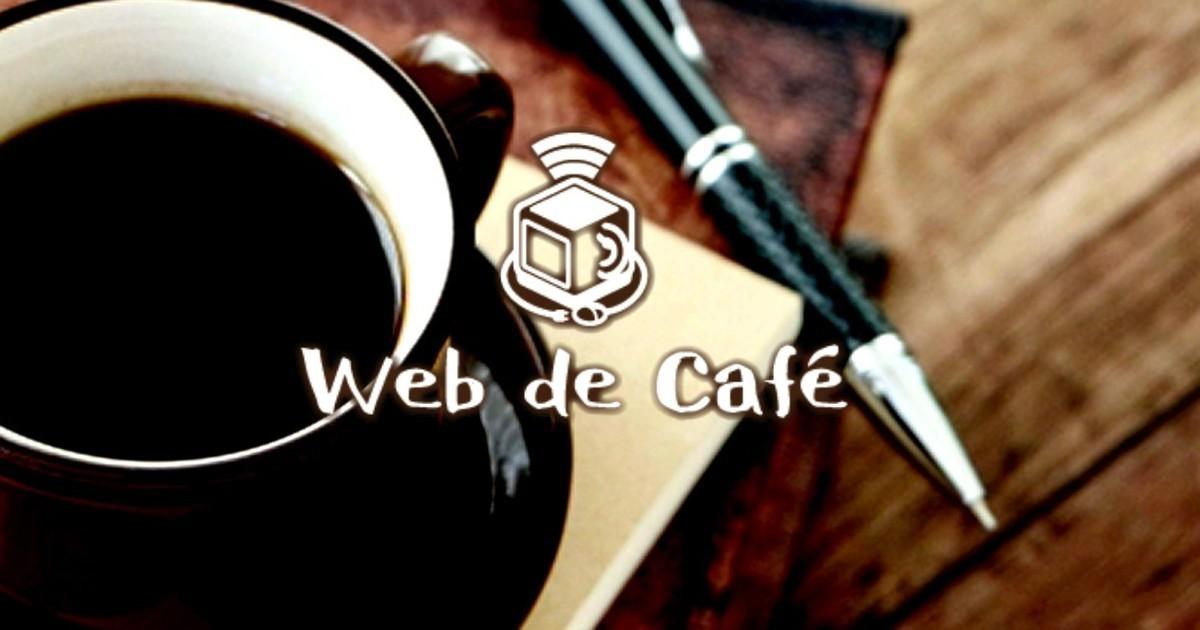 ウェブデザインスクール Web de Café(ウェブデカフェ)-ウェブデザインスクール Web de Café教室ページの見出し画像