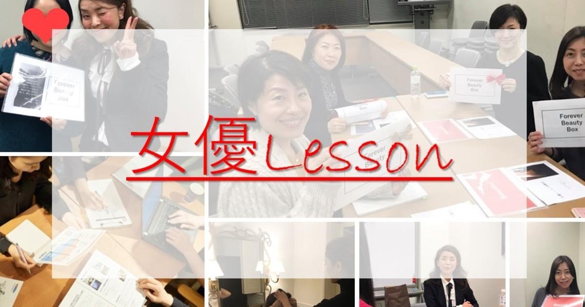 美藤 いづみの教室ページの見出し画像