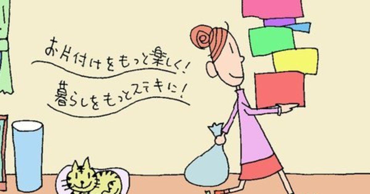 岡田 敏子の教室ページの見出し画像