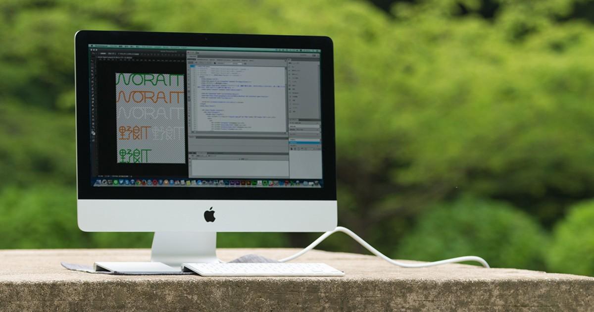 まちづくりエージェント SIDE BEACH CITY.-ITスキル・ソフトウェアスキルで手に職を!教室ページの見出し画像