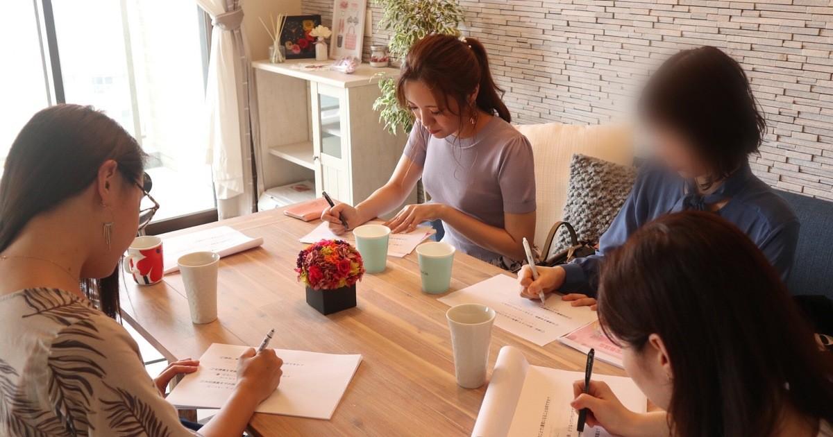 戸澤 ゆきの教室ページの見出し画像