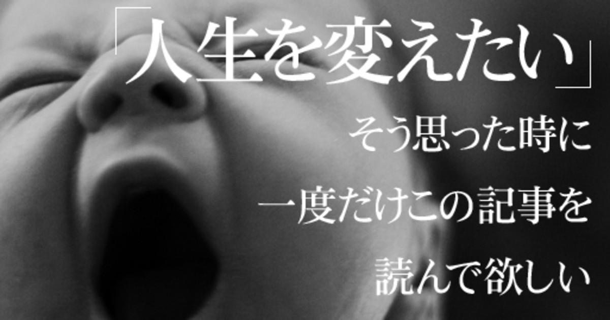三ツ井 亮平の教室ページの見出し画像