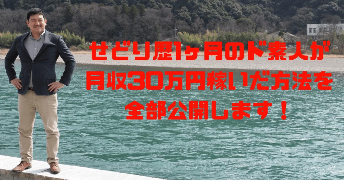 伊藤 宏和の教室ページの見出し画像