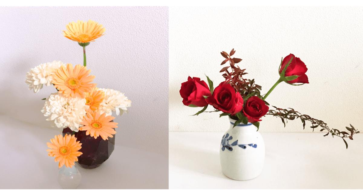 織田 風楽の教室ページの見出し画像