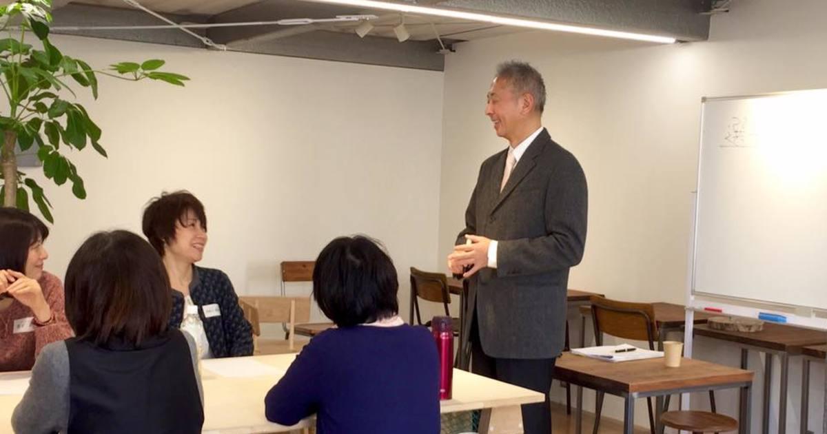 柴崎嘉寿隆の未来創造塾/クエスト総合研究所-自分軸を創り自分軸で生きる教室ページの見出し画像