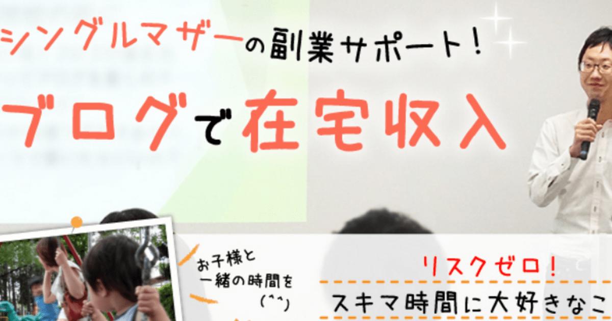 石黒 敬太の教室ページの見出し画像