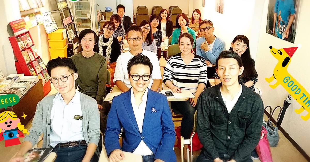 石塚 友人の教室ページの見出し画像