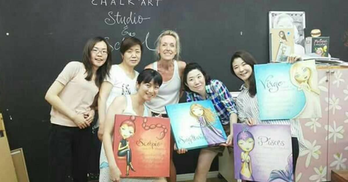 藤井 麻美の教室ページの見出し画像